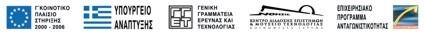 technomathia-v-logos_
