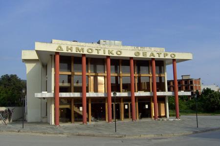 dimotiko-theatro-all