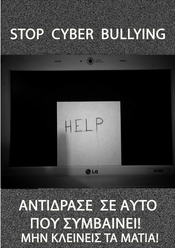 CYBER BULLYING 2