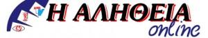 alithia-logo