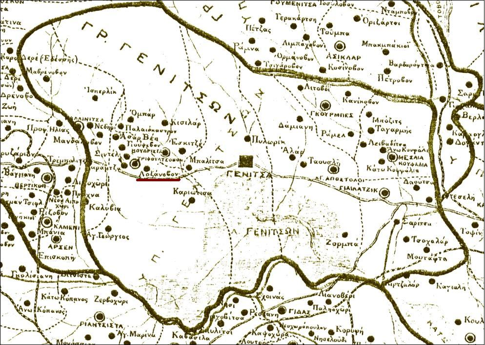 Αποτέλεσμα εικόνας για μαρτυρικό οικισμό του Ελευθεροχωρίου  Γιαννιτσών
