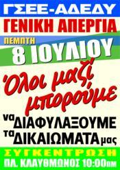 eikona-6_7_10.jpg