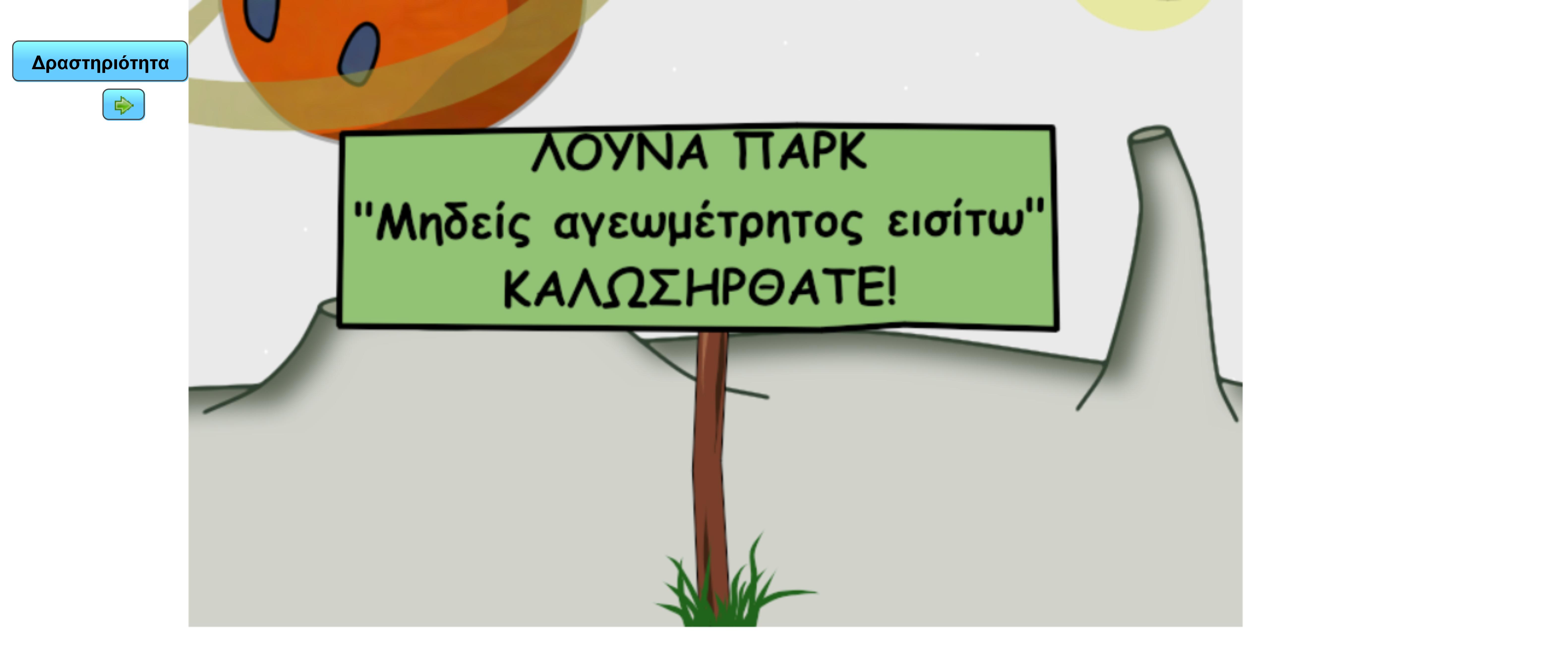 Louna_Park