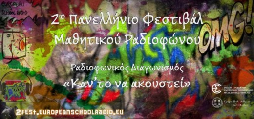 banner2fest1