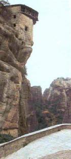 Ιερά Μονή Βαρλαάμ. Το δίχτυ