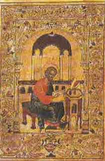 Μικρογραφία του Ευαγγελιστή Λουκά στον κώδ. 7 έτος 1617