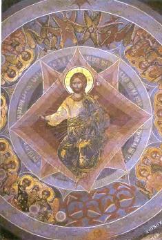 Ο Χριστός Παντοκράτωρ. Τοιχογραφία στον τρούλλο του νάρθηκα του Καθολικού