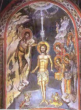 Η Βάπτιση του Χριστού. Τοιχογραφία στο Νάρθηκα του Καθολικού