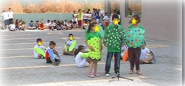 Γιορτή λήξης (2012-2013): «Το χρυσόδεντρο που τραγουδούσε»