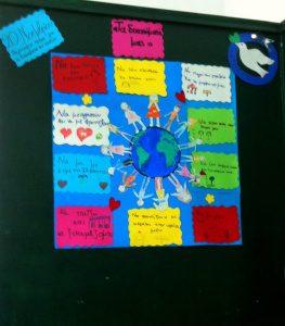 Ημέρα Δικαιωμάτων του Παιδιού (2013-2014)
