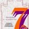 7o Συνέδριο Καθηγητών Πληροφορικής