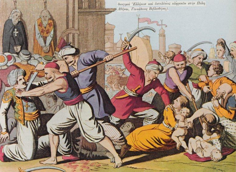 Αποτέλεσμα εικόνας για 1821 ελληνες παραδιδονται στους μουσουλμανους