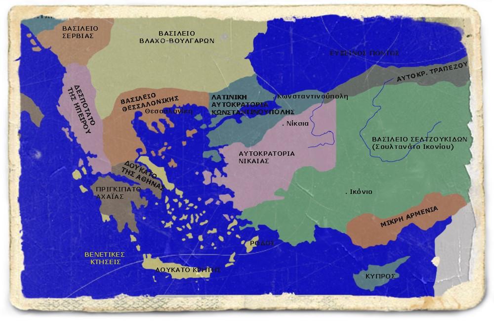 1204-Diamelismos
