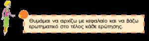 2015-09-08_100755