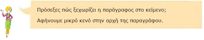 2015-09-09_185348