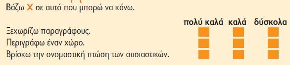 2015-09-10_120426