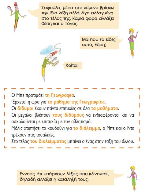 2015-09-10_202422