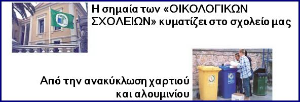 2016-07-31_194419