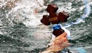 Αγιασμός των υδάτων