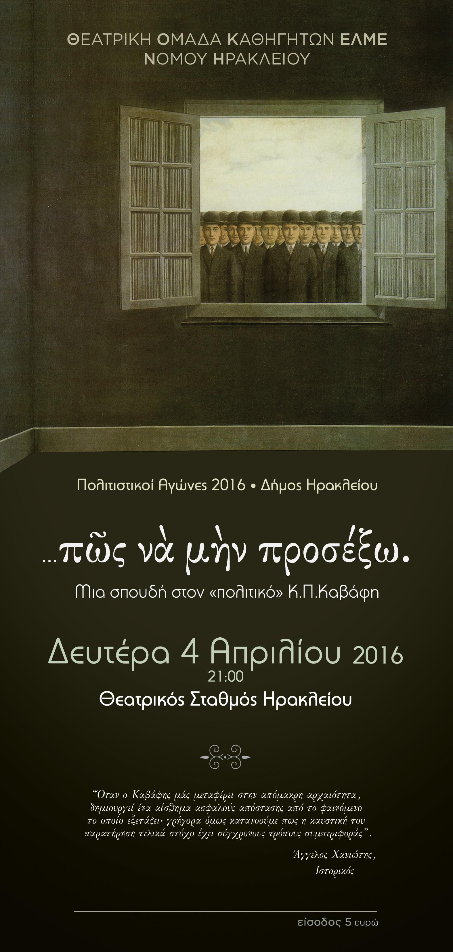poster-4-4X100tem