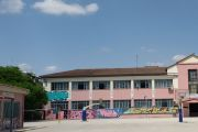το 3ο δημοτικό σχολείο Καρδιτσας