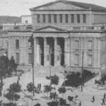 Πειραιάς - Το Δημοτικό θέατρο (1895).