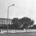 Το Χατζηκυριάκειο το 1975.