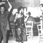 Φωτάκης, Σοφία Στρατηγοπούλου, Χρηστάκης. Στο πιάνο ο Β.Βασιλειάδης (Πανελλήνιο, Καλαμάτα 1956).