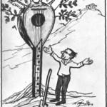"""Σύνθεση του Νίκου Μάθεση το 1972. Φέρει την επιγραφή: """"Ν.Μάθεσης ο κυπουρός του Δοξασμένου Μπουζουκιού 1933 -1972"""""""