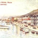 Σμύρνη - Ξενοδοχείο Χούκ