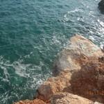 ο άλλος βράχος (επικίνδυνο)