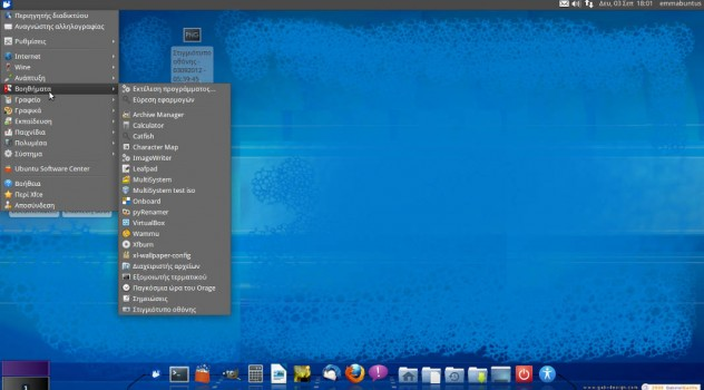 Emmabuntüs Linux