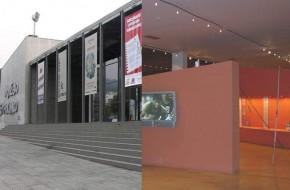 Μουσείο Αθλητισμού
