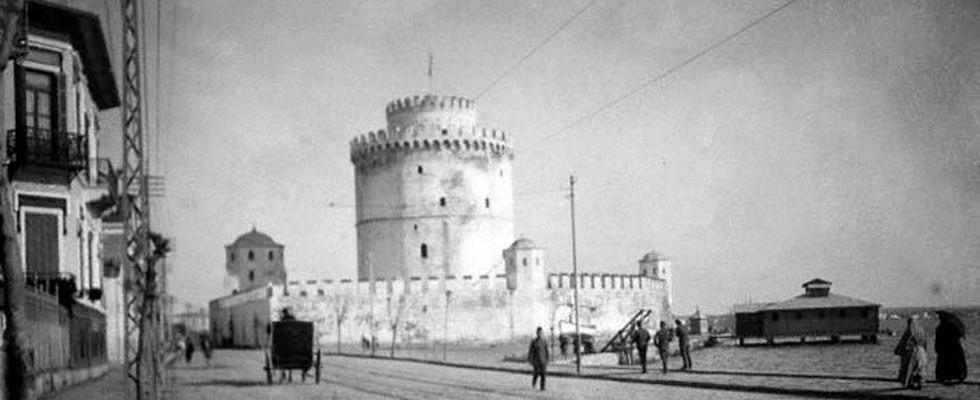 Λευκός Πύργος – 1916