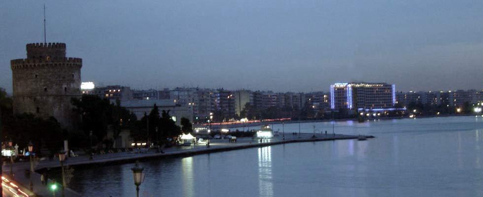 Θεσσαλονίκη 2012