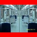 Εμφάνιση εικόνας Τρένο
