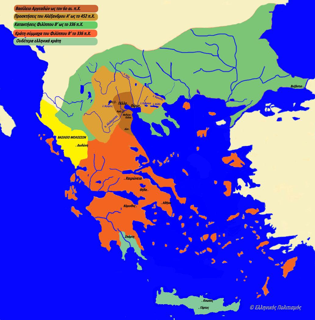 Xarths Ths Makedonias Ws Ta Xronia Toy Filippoy To 336 P X