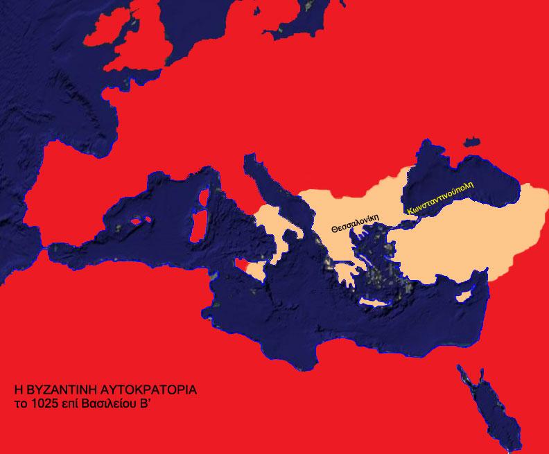 Xartes Ths Byzantinhs Aytokratorias Apo To 324 Ws To 1451 M X