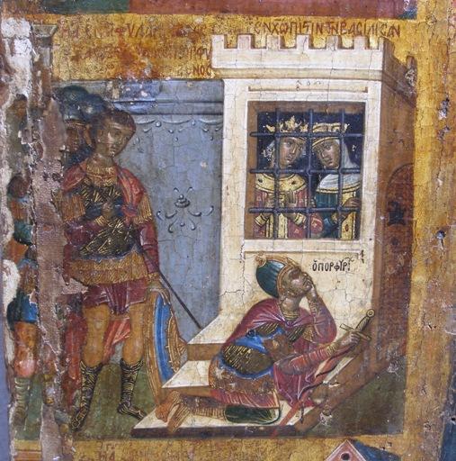 Βυζαντινή εικονογραφία