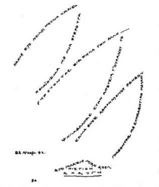 kalligrafima