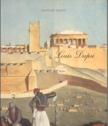 L Dupre Αθήνα-Κωνσταντινούπολη ebook