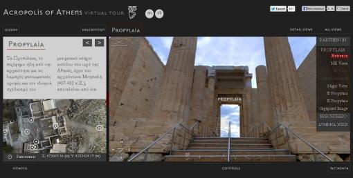 virtual acropolis