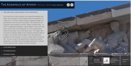 Εικονική περιήγηση στην Ακρόπολη, virtual acropolis