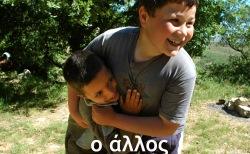 o_allos