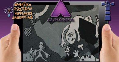Η δική μας Guernica… στο 7ο Μαθητικό Φεστιβάλ Ψηφιακής Δημιουργίας