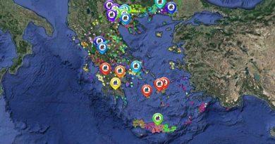 Νέα υπηρεσία «Χάρτης Σχολικών Μονάδων» από το Πανελλήνιο Σχολικό Δίκτυο