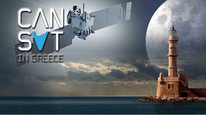 Πρόσκληση συμμετοχής στον Πανελλήνιο διαγωνισμό Διαστημικής CanSat in Greece