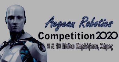 4ος Διαγωνισμός AegeanRobotics 2020