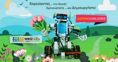 WRO Hellas #SpringChallenge! Χορεύοντας … την Άνοιξη