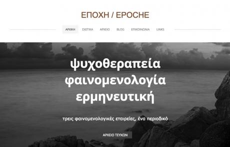 epoche_magazine
